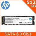 HP S700 Pro 512G M.2 SSD