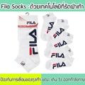 FILA ถุงเท้ากีฬาผู้ชาย BLM15101 ไซส์ F สีขาว-กรมท่า