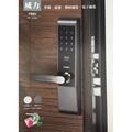 『寰岳五金』FIBRE琺博 威力 電子鎖 FB83 密碼/感應卡/機械鑰匙/電子鑰匙 智慧型 防盜門鎖