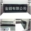 阿宗909-0601客製5mm壓克力標示牌/告示牌/指示牌/門牌/尺寸:40X15cm/歡迎訂做