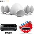 【音旋音響】KEF E305 衛星喇叭+ YAMAHA RX-V485 熱銷組合 公司貨 免運