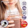 【FUJI-GRACE】二組入/高品質304不鏽鋼環保吸管組(贈-清潔刷+束口袋)