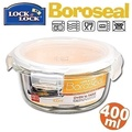 LOCK&LOCK 樂扣樂扣 微波烤箱耐熱玻璃保鮮盒 LLG822/400ml 密封罐 保鮮盒 儲物罐