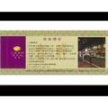 人道素食。自助素食餐券。#台北不可用。#高雄專用