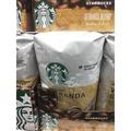 (好市多代購)星巴克STARBUCKS派克市場咖啡豆/早餐綜合咖啡豆/黃金烘焙綜合咖啡豆/春季限定咖啡豆/法式烘焙咖啡豆