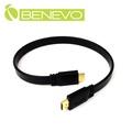 BENEVO 50cm 高畫質雙鍍金接頭HDMI1.4影音扁平連接線