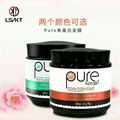 (現貨)Pure正宗摩洛哥阿甘油髮 膜1000ml修護霜護髮油潤絲.