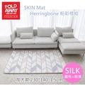 《韓國FOLDAWAY》SKIN遊戲爬行墊 - 加大款 230*140*1.5 - Herringbone 粉彩格紋