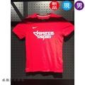 世大運正品T恤籃球運動球衣球服队服 中華台北TEE 林志傑 紅CHINESE TAIPEI TEE紅色T