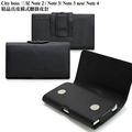 CB 三星 Note3/ Note 4 /Note 5 精品真皮橫式腰掛皮套