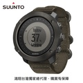 Suunto Traverse Alpha狩獵釣魚征服叢林野外GPS腕錶