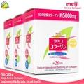 Meiji Amino Collagen Refill Pack [3 กล่อง] ชนิดกล่องเติม