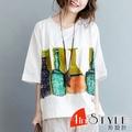 文藝風彩色玻璃瓶寬鬆T恤 (共二色)-4inSTYLE形設計