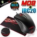 PC PARTY 艾芮克 I-ROCKS IRC20 大鼠墊+M09 闇紅版 電競光學滑鼠 IRM09W
