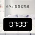 小米 小愛智能鬧鐘 生活助手 語音控制 時鐘 廣播 鬧鐘 電子鐘 智能家庭 智能管家【刀鋒】