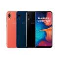【SAMSUNG 三星】GALAXY A20 3GB/32GB 6.4吋 智慧手機