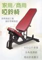 【Fitek健身網】多功能可調啞鈴椅✨調整型啞鈴椅✨健身房用舉重椅✨啞鈴平板臥推椅✨臥推平板椅✨啞鈴飛鳥臥推床✨重量訓練健身椅✨重訓椅