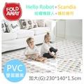 《韓國FOLDAWAY》PVC遊戲爬行墊 - 加大款230*140*1.5cm哈囉機器人+繽紛幾何