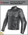 ~任我行騎士部品~ Dainese 8-Track Leather Jacket 黑黑黑 牛皮 防摔衣 保暖內裡 休閒