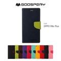 GOOSPERY OPPO R9s Plus FANCY 雙色皮套