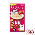 CIAO 啾嚕肉泥-鮪魚14gX4條 SC-71-65元 單筆超取限40包(D002A51)