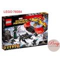樂高LEGO76084 Super Heroes - The Ultimate Battle For Asgard