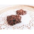 70%可可巴芮巧克力燕麥脆片 純手工 濃郁酥脆 餅乾首選 伴手禮 美味