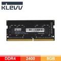 科賦 KLEVV NB(筆電用)-DDR4 2400-8G RAM(海力士 Hynix原廠晶圓)/終身保固換新