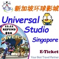 【99 TRAVEL】Cheapest Universal Studio Singapore One Day Pass  E-ticket  新加坡环球影城电子票