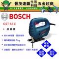 晉茂五金博世電動工具 BOSCH 線鋸機 >>> GST 65 E