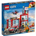 (現貨)樂高 60215 City Fire Station