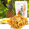 金鑽鳳梨乾-250g/包