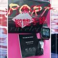 沙丁魚  F8 藍牙耳機 藍芽 耳機 粉色 限量版 GT-1 智能手錶