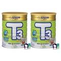 雪印 金T3成長營養配方奶粉(900g×2罐)