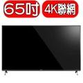 Panasonic 65型六原色4K智慧聯網顯示器 TH-65FX700W