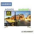 SHARP 夏普60吋 LC-60UA6800T  日本製造 4K智能連網液晶電視 (搭載Android TV 系統)  (含基本運費+基本桌裝)