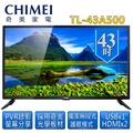 【CHIMEI奇美】43吋 FHD液晶顯示器(TL-43A500)