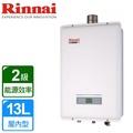 Rinnai林內 牌數位恆溫13L強制排氣熱水器 RUA-B1301WF