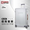 Banker 極緻奢華鋁鎂合金行李箱[SWISS STYLE]  29/26/20吋 可選 霧面銀 旅行箱 堅固 鋁殼箱