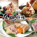《在地好味三鮮組》品香-傳統肉粽x2+屏東上好-花生粽x2+南門市場立家湖州粽-湖州蛋黃鮮肉粽x2