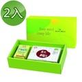 【台糖】元氣舒活保健禮盒(精選青邁魚油+紅麴膠囊)(2盒/組)