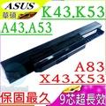 ASUS電池(保固最久/9芯)-華碩K43,K53,PRO5N,PRO8Q,A43S,A43B,A43J,A42-K53