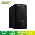 宏碁 acer Aspire TC-860 桌上型電腦/i3-8100/8G/2TB+256G M.2/DVD/W10/300W★館長優規加裝版18900↘現折