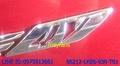《光陽原廠》側蓋貼紙 XSENSE 125 紳士 4V貼紙 立體貼紙 86212-LKE6-930-T01