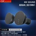【點數最高 10 倍送】Logitech 羅技 MX Sound 手勢啟動控制藍牙喇叭