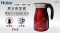 福利品海爾保溫快煮壺HEK-1700-1ZR