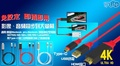 最新款TYPE-C轉HDMI視訊線 供電款