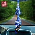 Car Ji Renxiang car pendants inside the trailer containing agarwood hung, agarwood, and it is called
