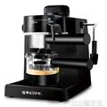 咖啡機 Eupa/燦坤 TSK-183咖啡機家用全半自動蒸汽式小型滴漏式打奶泡 DF 科技藝術館