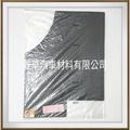 菱華汽材 威利 1.1 1.2 腳踏墊 橡膠踏墊 中華三菱汽車原廠